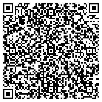 QR-код с контактной информацией организации АПИ-ГРУП