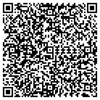 QR-код с контактной информацией организации ВЗЛЁТ СТРОЙ