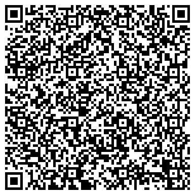 QR-код с контактной информацией организации ЦЕНТР ДИСТАНЦИОННОГО ОБУЧЕНИЯ ДЕТЕЙ И ПОДРОСТКОВ