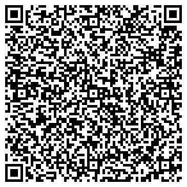 QR-код с контактной информацией организации ТАНГО МЕБЕЛЬНЫЙ САЛОН