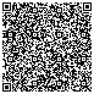 QR-код с контактной информацией организации СОЛНЦЕВСКАЯ УЧАСТКОВАЯ ВЕТЕРИНАРНАЯ ЛЕЧЕБНИЦА