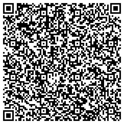 QR-код с контактной информацией организации ООО КрасБетон