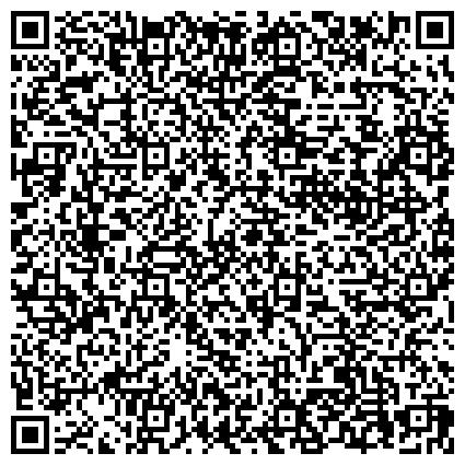 QR-код с контактной информацией организации Отдел по делам несовершеннолетних