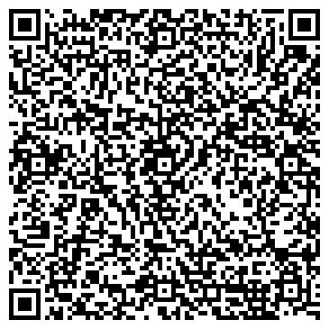 QR-код с контактной информацией организации Прецессия