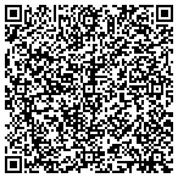 QR-код с контактной информацией организации Лечу