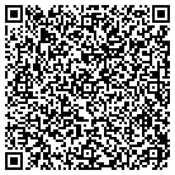 QR-код с контактной информацией организации ДЕТСКИЙ САД № 1725
