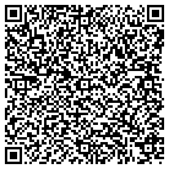 QR-код с контактной информацией организации ООО Вита-Пенза