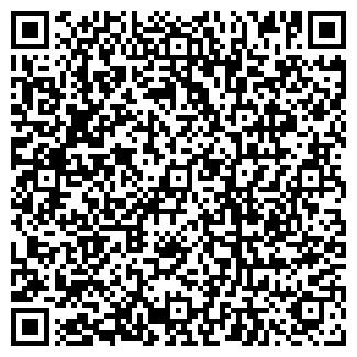 QR-код с контактной информацией организации ООО АРД