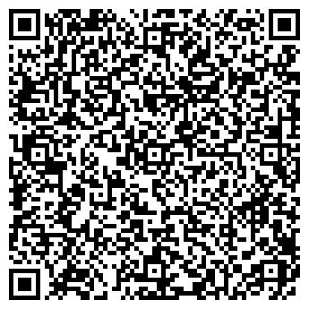 QR-код с контактной информацией организации ДЕТСКИЙ САД № 1682