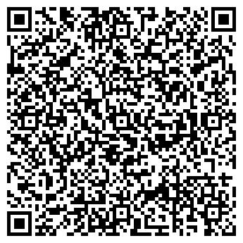 QR-код с контактной информацией организации ДЕТСКИЙ САД № 1700