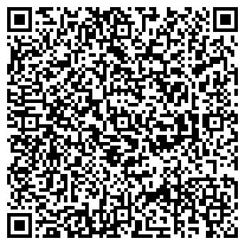QR-код с контактной информацией организации ДЕТСКИЙ САД № 1717