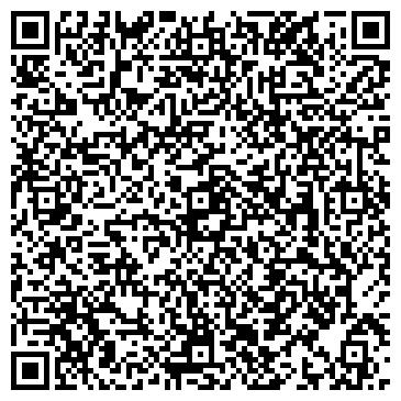 QR-код с контактной информацией организации Регион 42