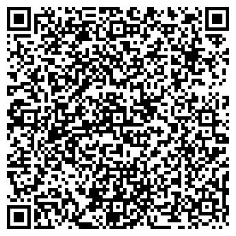 QR-код с контактной информацией организации ДЕТСКИЙ САД № 531
