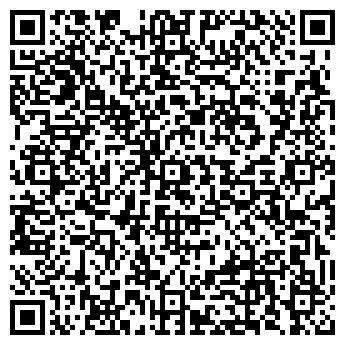 QR-код с контактной информацией организации ДЕТСКИЙ САД № 1698