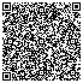 QR-код с контактной информацией организации ВИНЭКСИМ