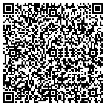 QR-код с контактной информацией организации ООО Мастер Стайл