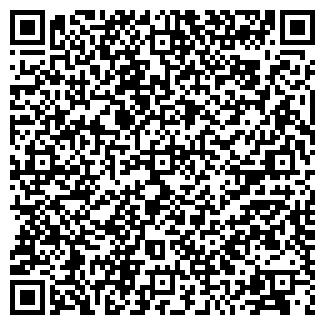 QR-код с контактной информацией организации ИЗАБЕЛЛЬ