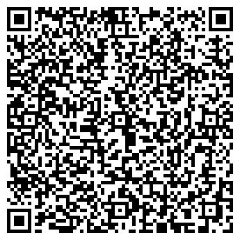 QR-код с контактной информацией организации VIANOR