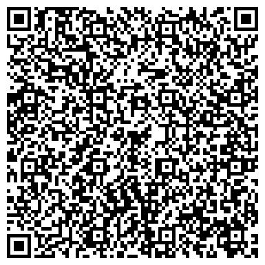 QR-код с контактной информацией организации АвтоЛидер Плюс