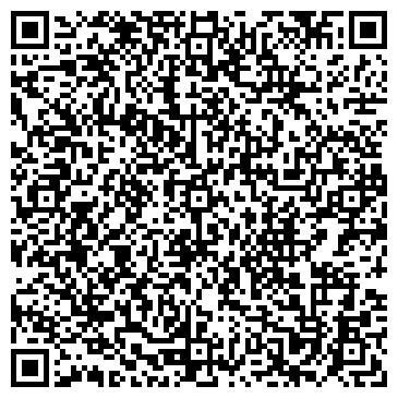 QR-код с контактной информацией организации ООО Амперсанд