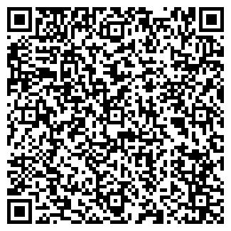 QR-код с контактной информацией организации ANGELA