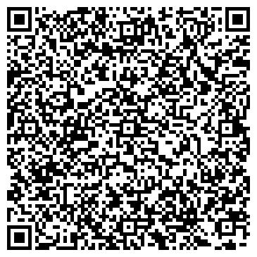 QR-код с контактной информацией организации Light Play