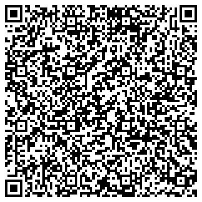 """QR-код с контактной информацией организации """"Школа c углублённым изучением иностранного языка и информационных технологий № 1347"""""""