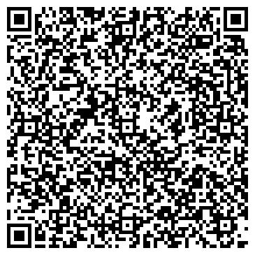QR-код с контактной информацией организации ООО Три-Т
