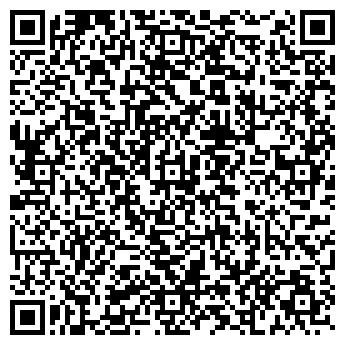"""QR-код с контактной информацией организации ООО """"№3"""""""