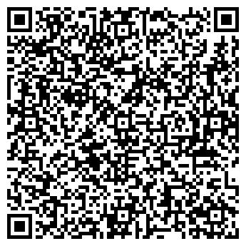 QR-код с контактной информацией организации Легато