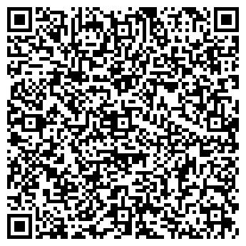 QR-код с контактной информацией организации ШКОЛА № 1347