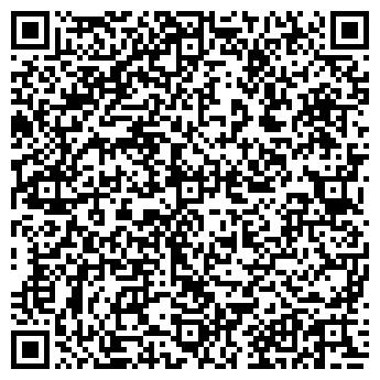 QR-код с контактной информацией организации УПРАВА РАЙОНА СОЛНЦЕВО