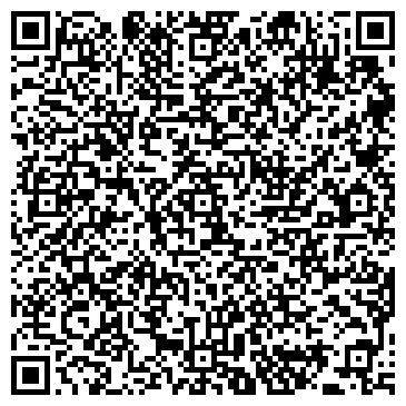 QR-код с контактной информацией организации Отдел строительства и развития инфаструктуры