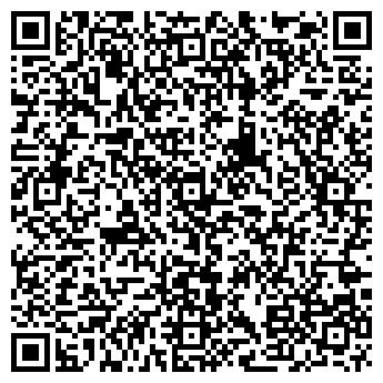QR-код с контактной информацией организации Социально-культурный отдел
