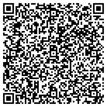 QR-код с контактной информацией организации СПЕЦТЕХСТРОЙ