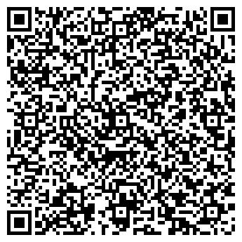 QR-код с контактной информацией организации Абонетский отдел