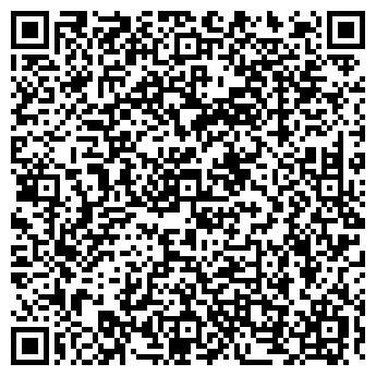 QR-код с контактной информацией организации ДЕТСКИЙ САД № 1716