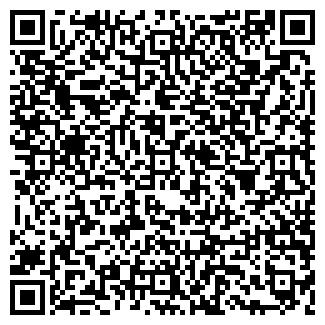 QR-код с контактной информацией организации ОДС № 507