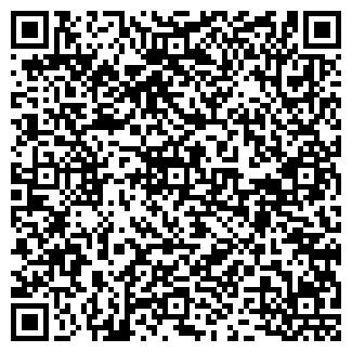 QR-код с контактной информацией организации 12К