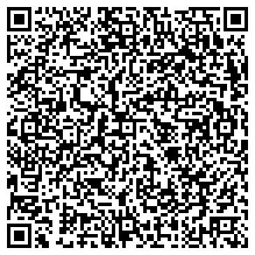 QR-код с контактной информацией организации ОТДЕЛЕНИЕ СВЯЗИ № 557