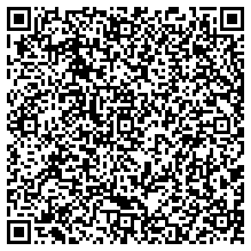 QR-код с контактной информацией организации ОТДЕЛЕНИЕ СВЯЗИ № 290