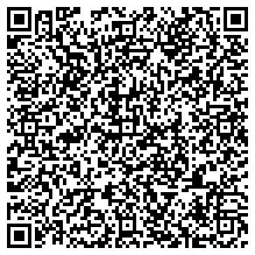 QR-код с контактной информацией организации ОТДЕЛЕНИЕ СВЯЗИ № 317