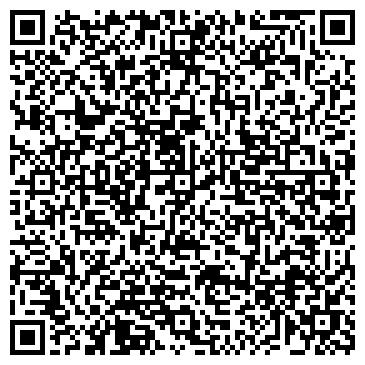 QR-код с контактной информацией организации ОТДЕЛЕНИЕ СВЯЗИ № 56