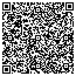 QR-код с контактной информацией организации ОДС № 513