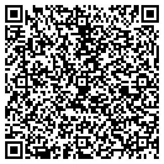 QR-код с контактной информацией организации ОДС № 514