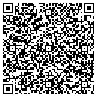 QR-код с контактной информацией организации ОДС № 516