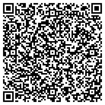 QR-код с контактной информацией организации БЫТОВАЯ ХИМИЯ, ХОЗТОВАРЫ