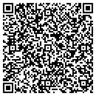 QR-код с контактной информацией организации ОДС № 517