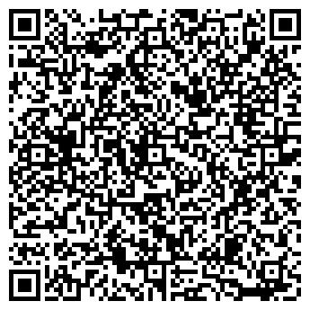 QR-код с контактной информацией организации ОДС № 1093