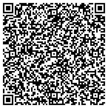 QR-код с контактной информацией организации ОДС № 1171